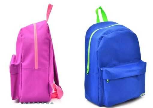 ярко синий рюкзак розовый с яркой зеленой молнией школа спорт легкий
