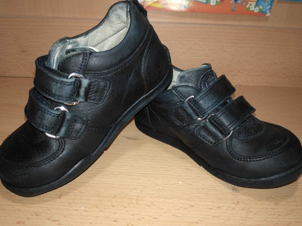 Кроссовки minimen 22 размер