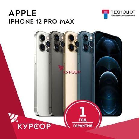 КУРСОР Apple iPhone 12 PRO MAX 128/256 ГБ, Назарбаева 161/Муканова 53