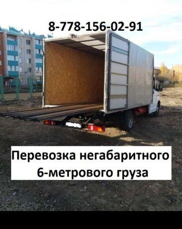 Грузоперевозки услуги грузчиков.переезды.газели доставка.дачи.такси