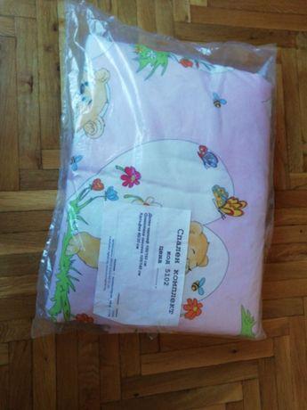 Комплект чаршафи за бебешко креватче