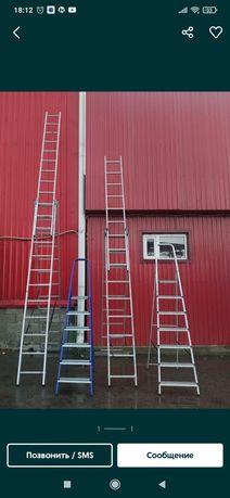 Стремянка лестница в аренду 1500тг в сутки
