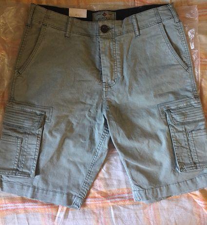 Pantaloni scurți Marville