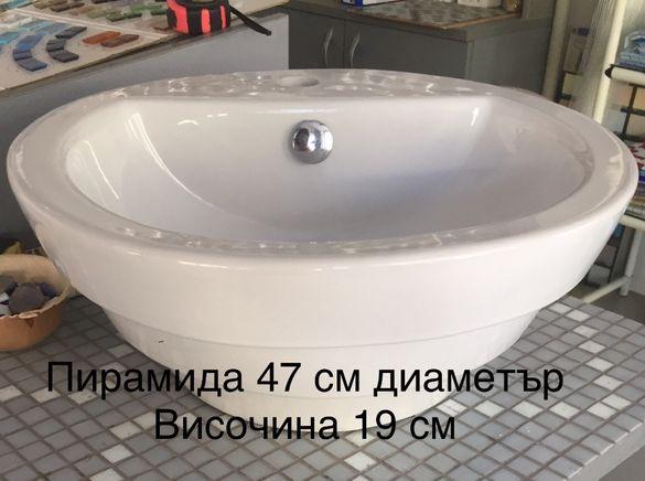 ПРОМОЦИЯ - 20% Порцеланови мивки за плот за баня от 50 до 80 лв