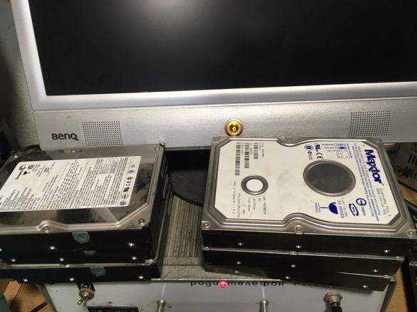 HDD; хард дискове - изгодно