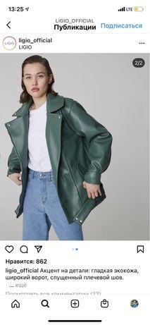 Куртка утепленная из экокожи, производство Росии