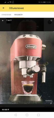 Продам кофеварку от DeLonghi