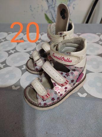 Ортопедическая обувь детска