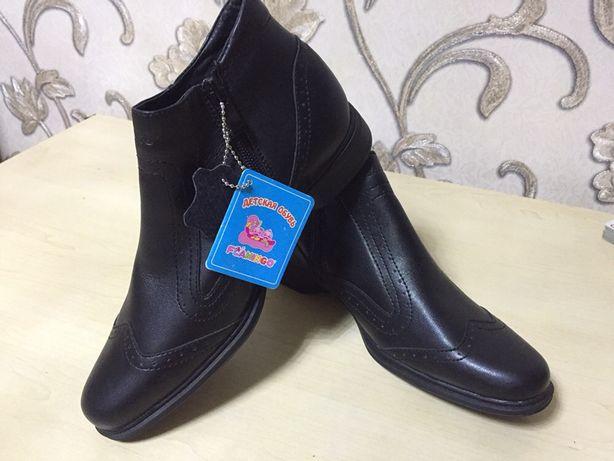 Продам подростковые полу туфли для парня 35 размер . Новые .4000 тыс