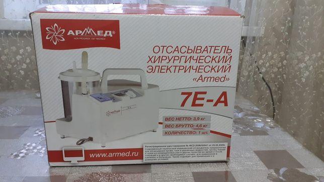 """Отсасыватель хирургический электрический """"Armed"""""""