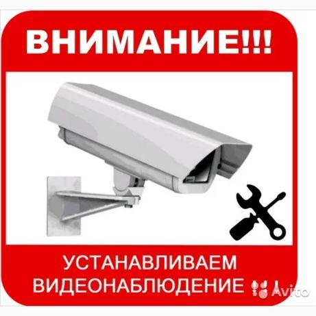 Акция Видеонаблюдение Монтаж выезд бесплатно Видео наблюдение Дом Офис