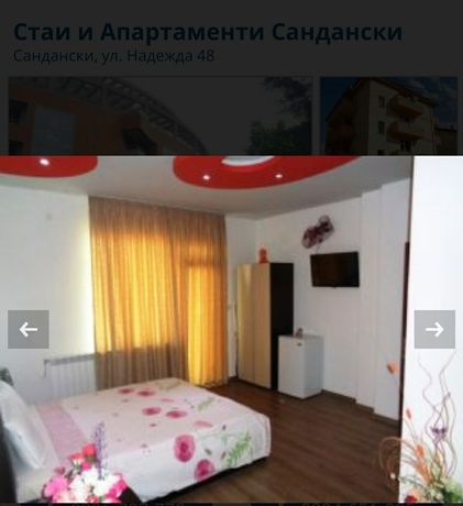 """Къща за гости """"При братята""""- Сандански"""
