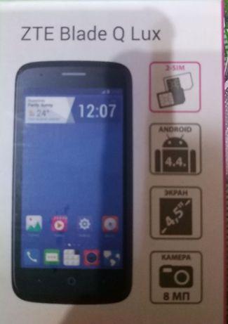 Новый в упаковке смартфон ZTE LUX , 4.5 дисплей,камера 8 мр.