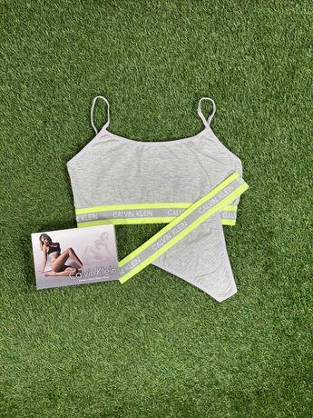 Calvin Klein комплект ( размери С М Л ХЛ ) (%90 памук %10 еластан)