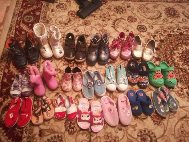 Срочно продам детскую обувь