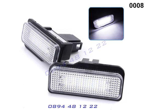 MERCEDES W203 W211 W219 R171 LED Диодни Плафони Заден Номер Осветление