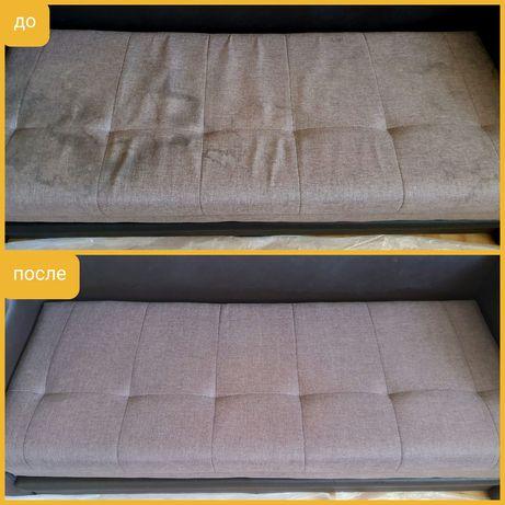 Профессиональная химчистка мягкой мебели и ковровых покрытий