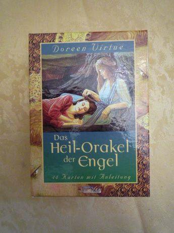 Das Heil Orakel der Engel
