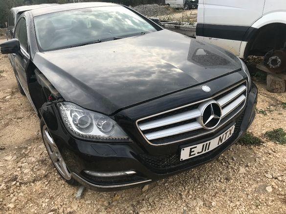 Мерцедес ЦЛС 2013г. Mercedes CLS W218 Само на ЧАСТИ!!!
