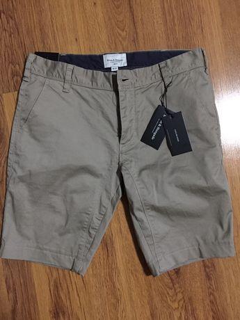 Мъжки къс панталон Bruun&Stengade