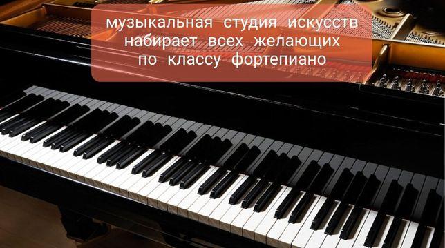 Школа игры на фортепиано (пианино)