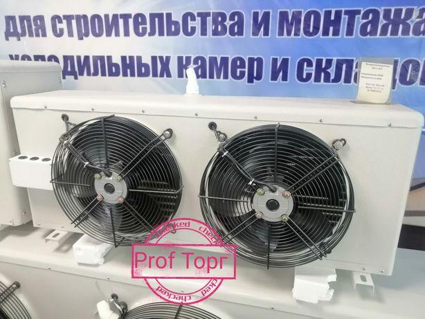 Холодильные , морозильные агрегаты.