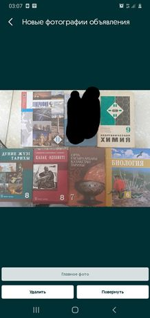Книги по школьным предметам