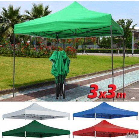Голяма сгъваема шатра хармоника 3х3 м. различни цветове