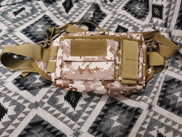 Тактическа чанта за кръст или през рамо
