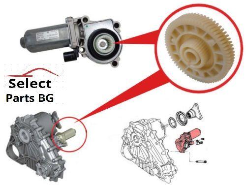 Ремонт раздатка BMW БМВ X3 X5 F25 F15 Зъбно колело актуатор гаранция