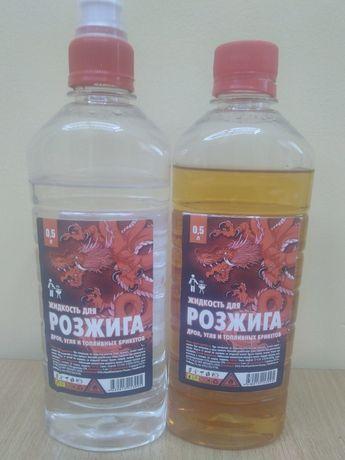 Продам жидкость для розжига 0,500 мл. Высокое качество.