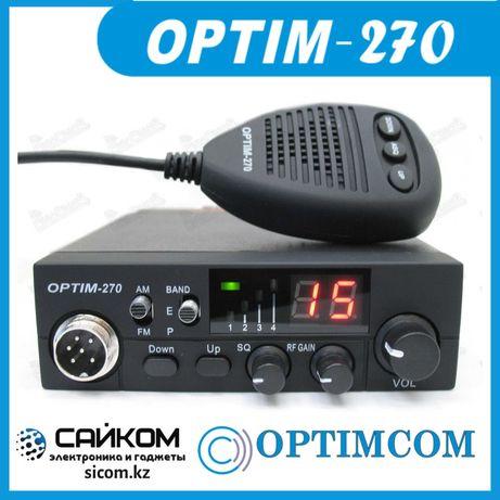 Радиостанция OPTIM 270 с AQ Для Дальнобойщиков Доставка в Костанай