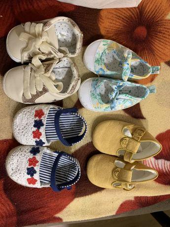 Бебешки обувки Mayoral и H&M
