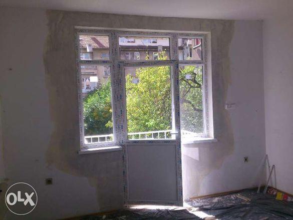 Строителни Ремонти на Вашия Дом