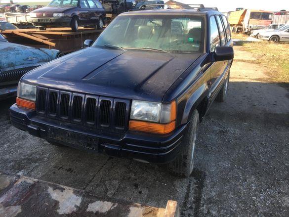 jeep grand cherokee 2.5 tdi ръчка на ччасти джип гранд чероки