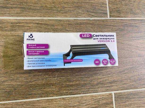 Светильник LED Prime Версия 2.0 (8W, 20 см) черный