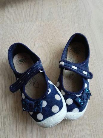 Пантофи/обувки за малка принцеса!