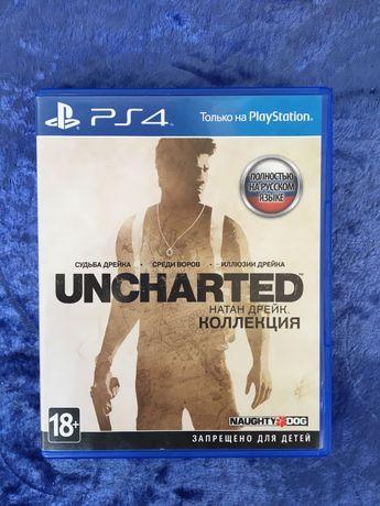 Uncharted 1,2,3 коллекция