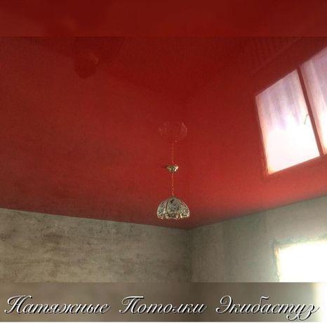 Натяжные потолки Экибастуз