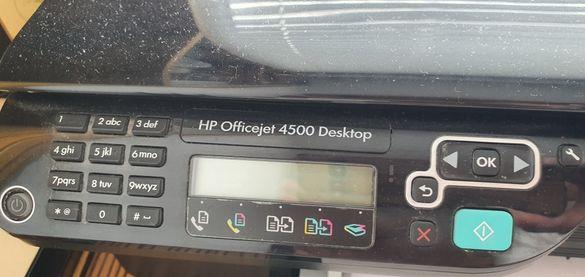 Принтер 3 в 1  HP 4500
