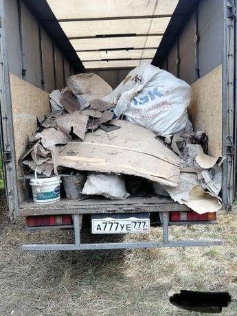 Вывоз мусора недорого хлама