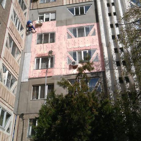 Утепление стен. Фасадные работы. Альпинисты.