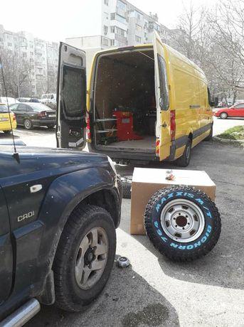 Мобилен сервиз за гуми , вулканизатор ,подвижна гумаджийница
