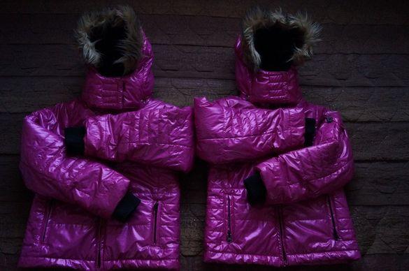 Зимно яке в отлично състояние
