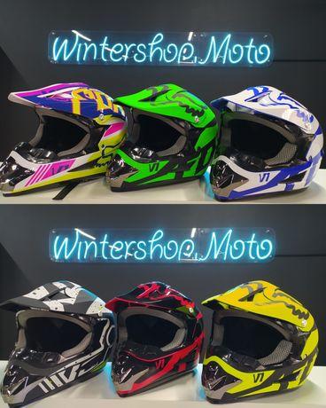 Новые, Защитные Фулфейс Шлемы! Разных размеров и расцветок!