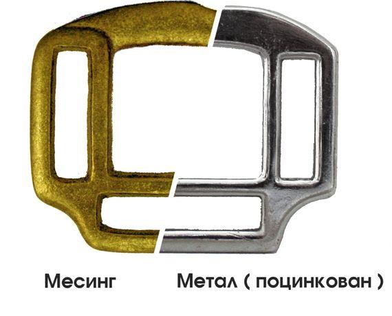 Юлар тройка за оглавник / метален и бронзов /