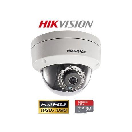 IP Видео охранителна камера HIKVISION DS-2CD2120F-I