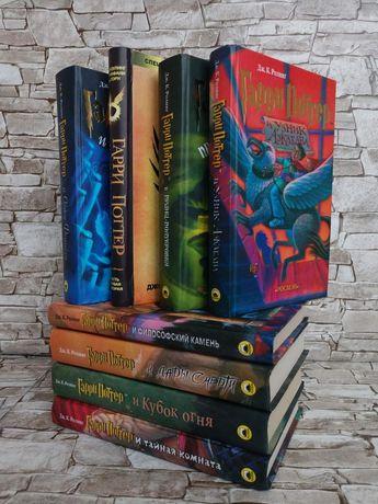 Электронная книга Гарри Поттер