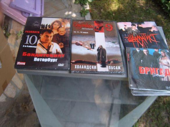 дискове с руски криминалета