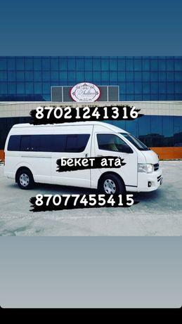 Такси Бекет-Ата. Тур по Мангистау